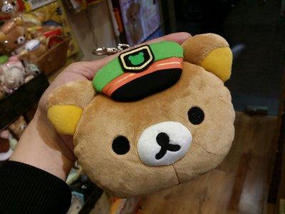 原裝日本 San X Rilakkuma 鬆弛熊 輕鬆小熊 Yamanote Line 鐵路張定 頭包 卡套 散子包