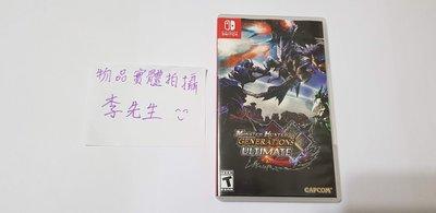 出售 Switch 魔物獵人 Ultimat 世代終極版 國際版 更新有中文 ,限台北市自取當面交易(中正萬華)