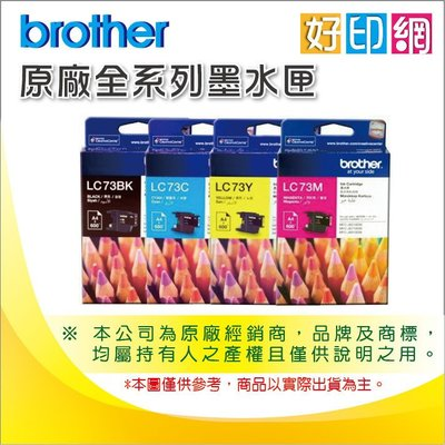 【好印網】BROTHER LC3619XL/LC3619 原廠超高容量黃色墨水匣 適用:J3930/J3530