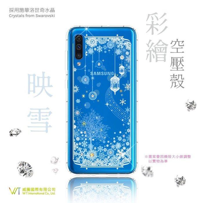 【WT 威騰國際】Samsung Galaxy A50_『映雪』施華洛世奇水晶 彩繪空壓 軟殼 保護殼