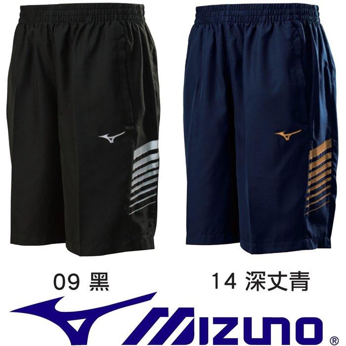 鞋大王Mizuno 32TB-8504 (09黑色)、(14深丈青) 平織短褲(L號股下25公分)【免運費】