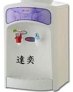 ☆達奕☆元山桶裝水式溫熱飲水機YS-855BW/YS855  (不含空桶/水桶)