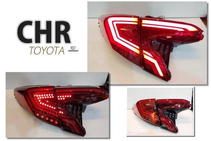 小傑車燈 --全新 CHR CH-R 全LED 呼吸燈 光導 光柱 跑馬流光 紅殼 尾燈 低階直上免修改 後燈