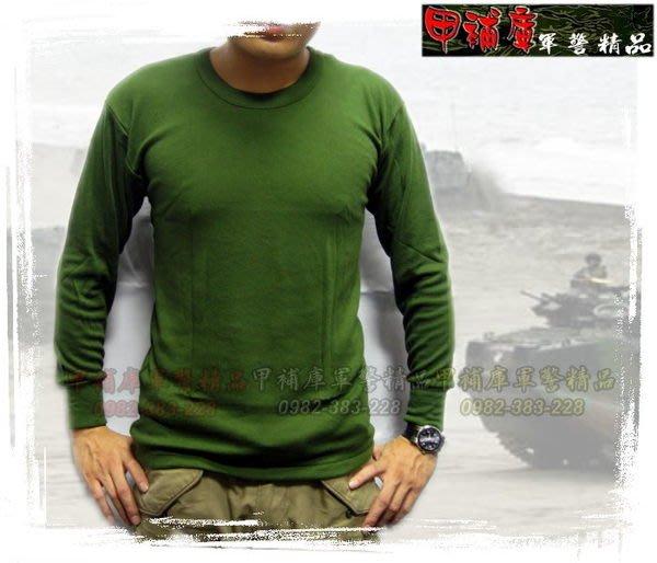 《甲補庫》新訓中心、新兵訓練NEW POLO草綠長袖內衣_新訓內衣、綠衛生衣