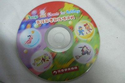 【彩虹小館T15】兒童CD~英語節慶歌謠精選輯_佳音英語