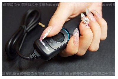 【eWhat億華】副廠 RS-S1 快門線  RM-S1AM  A700 A77 A65 A500 A550 【5】