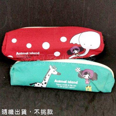 ☆菓子小舖☆《學生創意造型趣味辦公文具-卡通女孩帆布方形拉鍊筆袋 筆盒》