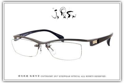 【睛悦眼鏡】JAPONISM 日本手工眼鏡 PROJECTION系列 49913