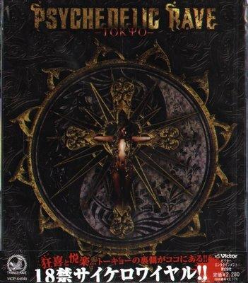 K - R18 - Psychedelic Rave Tokyo - 日版 CD+2BONUS- NEW