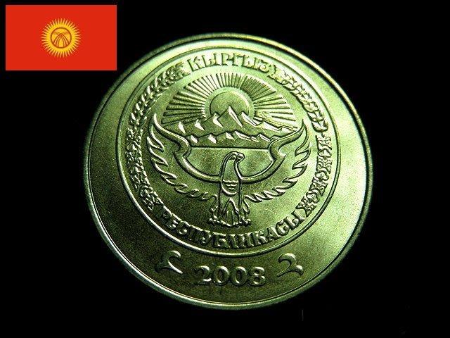 【 金王記拍寶網 】T1852  吉爾吉斯斯坦  錢幣一枚 (((保證真品)))