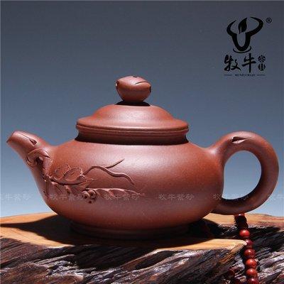 尚品紫砂壺藝術 清水泥樹樁笑櫻230ml 禮品茶具全店