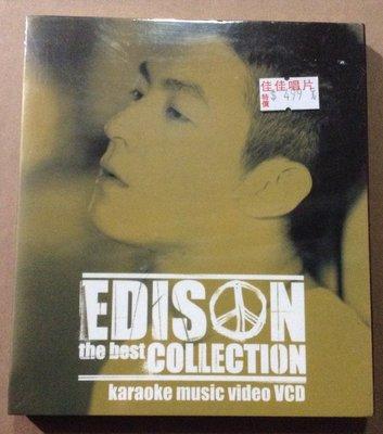 ~拉奇音樂~ 陳冠希 - The Best Collection 首張個人卡拉OK VCD 全新未拆封