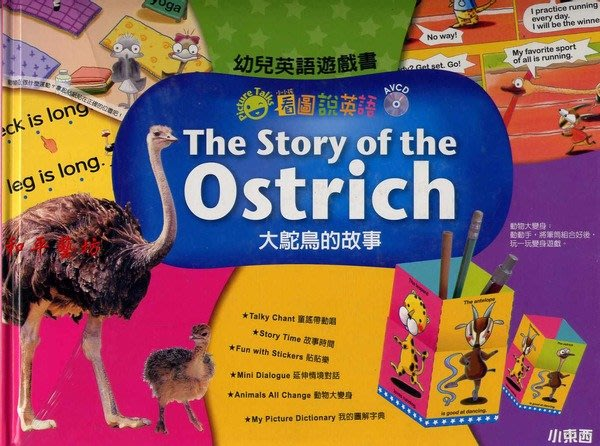幼兒英語遊戲看圖說英語#9.The Story of the Ostrich 大駝鳥的故事(一書+1AVCD)