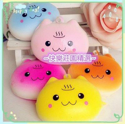 ~快樂莊園精選~新款Squishy 5.5cm可愛貓咪造型溫泉麵包 ~柔軟又可愛~軟軟~捏捏樂(黃色款)