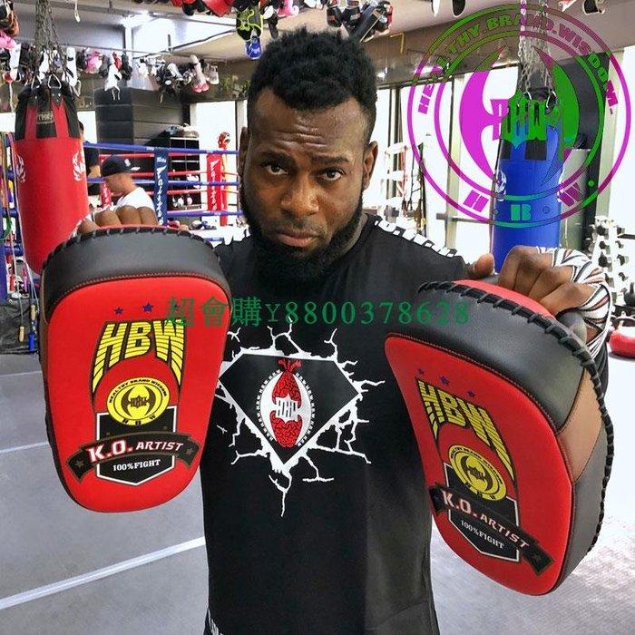 超會購HBW泰拳靶跆拳道散打腳靶拳擊手靶腳板腿靶訓練器材護具一對