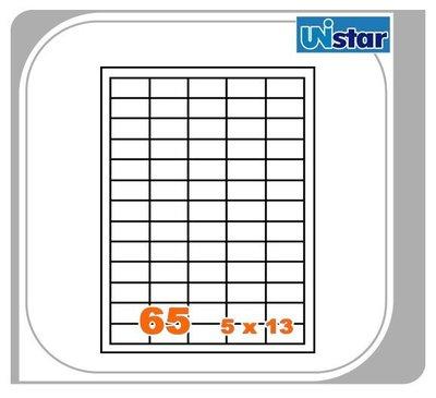 裕德 電腦標籤  65格 US4270 ((買五盒送五盒,型號可任選!))三用標籤 列印標籤
