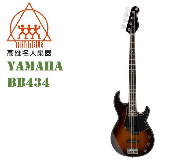 【名人樂器】Yamaha BB400 系列 BB434 電貝斯