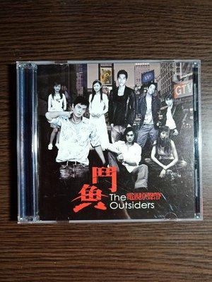 【咿呀二手館】-鬥魚-電視原聲帶專輯CD