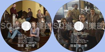2010美國懸疑驚悚劇DVD:陌客 第一季Persons Unknown 全13集 2碟DVD
