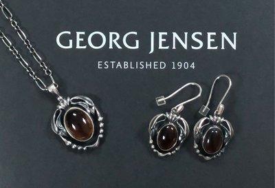 【小麥的店】完美對色*GEORG JENSEN 喬治傑生 2014年年度茶晶鉤式耳環+項鍊(#B)