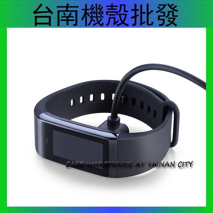 華米 Amazfit COR 磁吸充電線 米動智能手環 cor 充電器 座充 A1702 數據線 傳輸線 USB充電線
