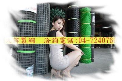 工地防塵網 平織網 . .空地防塵網 何謂平織 .  逸散性粒狀污染物防塵網