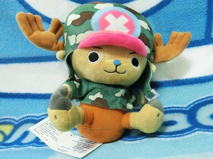 海賊王 19公分 喬巴 娃娃 全新附吊牌 航海王 絨毛玩偶