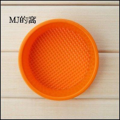 5吋矽膠圓型蛋糕模~MJ的窩~