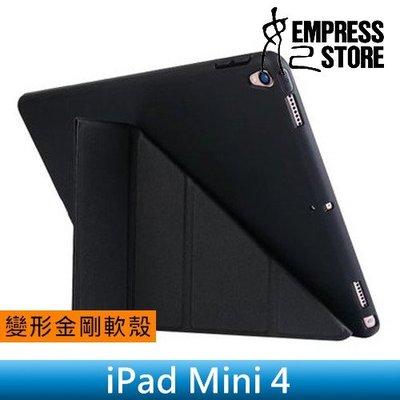 【妃小舖】超薄 iPad Mini 4 矽膠/變形金剛 支架 防震/防摔/防滑 休眠/喚醒 平板 軟套/軟殼/保護套