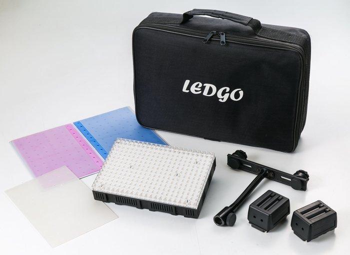 二手新中古: LEDGO B308C無框雙色溫LED燈光組 雙色溫308顆 附色片 廣角、高亮度 拍照錄影