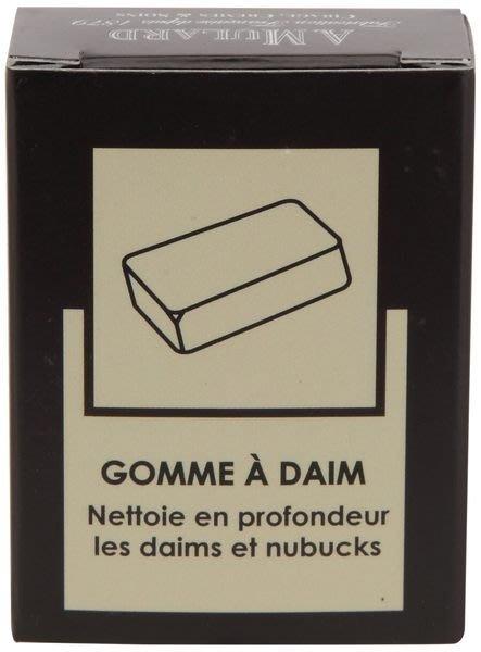 INDiCE ↗ 法國百年皮革保養品牌 A.Mulard『基礎護理系列』麂皮專用微粒清潔擦 法國製