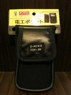 【台北益昌】E-NEWS FDP-99 智慧型手機 工具包 時代進步 人手一支