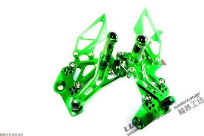 【 輪將工坊 】綠色款 RSF EVO III 小雲豹   腳踏後移 寬胎野狼 寬KTR 雲豹 T1 T2 NK 酷龍款