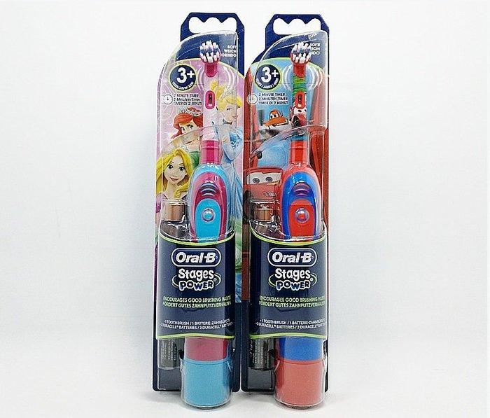 德國百靈 Oral-B 歐樂B 兒童電動牙刷 汽車款/公主款 3+ 附3號電池 另有牙刷收納盒 替換刷頭 DB4510K