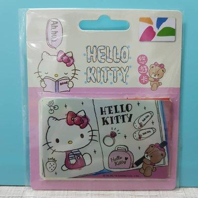 HELLO KITTY悠遊卡-塗鴉本-170401