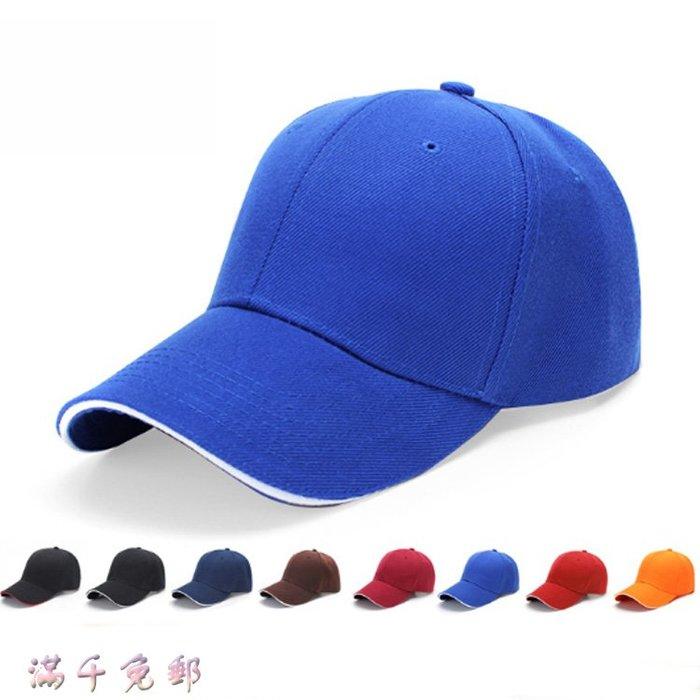 時尚佳人=鴨舌帽定制男士遮陽棒球帽子女廣告工作帽太陽帽定做印字刺繡=護耳帽 、針織帽、 草帽、 漁夫帽、鴨舌帽