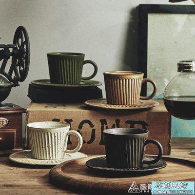 全館9折 咖啡杯 玩物志日式單品咖啡杯帶碟 粗陶條紋 咖啡店專業器具 純手工製作【原創風館】