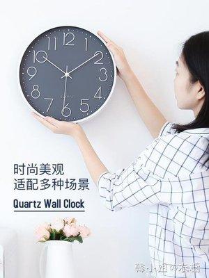 ZIHOPE 創意時尚個性客廳掛鐘石英鐘錶家用掛錶現代簡約大氣北歐靜音時鐘ZI812