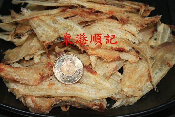 東港順記 ( 料理用)  扁魚乾   一台斤 800元*2台斤=$1600~
