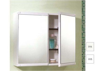 【東星市】『免運宅配』台製鏡櫃-ABS...
