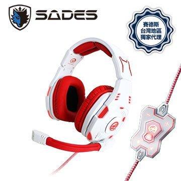 【捷修電腦。士林】SADES賽德斯 Dragon Knight 龍騎士 限量版 頂級電競耳麥 7.1 (USB)
