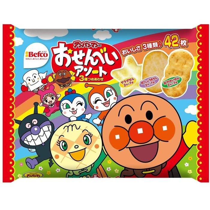 +東瀛go+ Befco 麵包超人 綜合米果 3種類42枚入 蔬菜/甘口醬油/沙拉仙貝 栗山米果 日本進口 日本仙貝