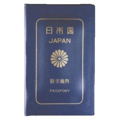 日本迷你護照 安全套 (2片裝震動按摩器 成人用品 情趣用品 性用品 安全套 成人玩具 自慰器 AV棒 催情 打飛機