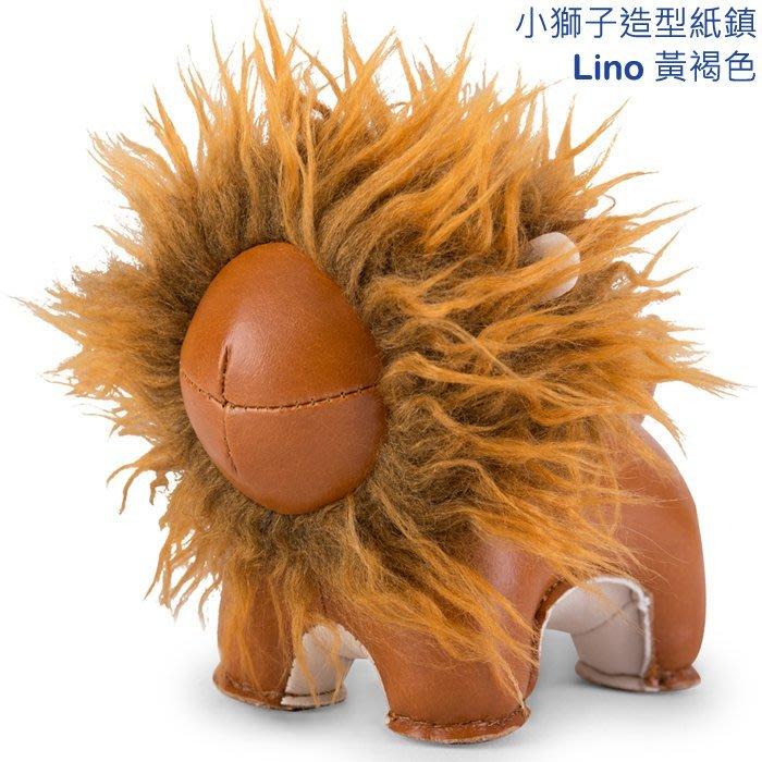 Zuny獅子造型紙鎮Lino黃褐色,高9.5公分,動物造型皮革Paperweight桌飾車飾。ideadozen創意達人