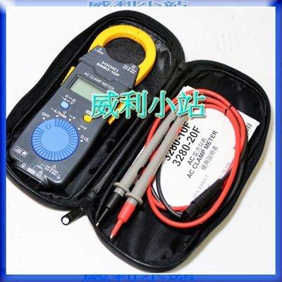 【威利小站】日本 HIOKI 3280-10F 超薄型鉤錶 交流電表 三用電錶 超薄型交流鉤錶