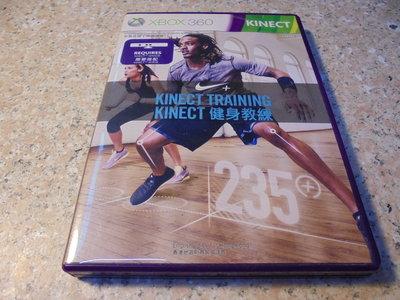 XBOX360 Kinect 健身教練 Kinect Training 中文版 直購價900元 桃園《蝦米小鋪》