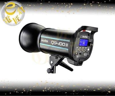 『e電匠倉』Godox 神牛 Quicker QS400II 閃客110V高速回電攝影燈 棚燈 閃光燈