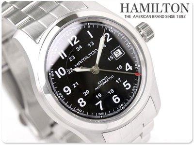 HAMILTON 漢米爾頓 手錶 Khaki Field 男錶 中性錶 機械錶 瑞士製 H70515137