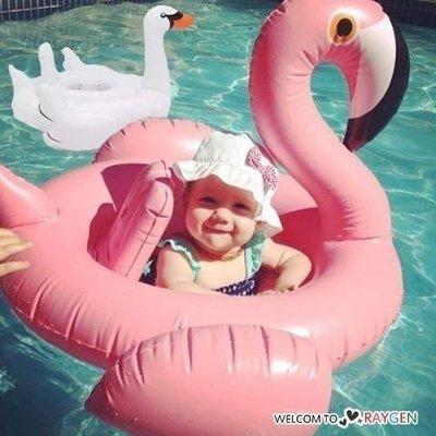 夢幻天鵝火烈鳥造型兒童充氣游泳圈 浮板 度假 海邊【庫奇小舖】【S193】