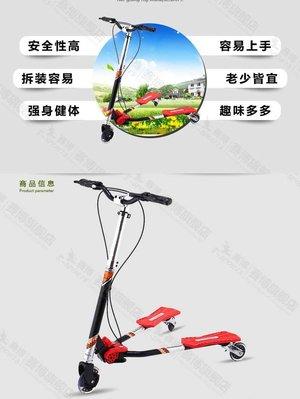1 TIG-啟思T700蛙式滑板車(運動車)/滑板車/FLIKER/AIR/休閒/三輪滑板車/搖擺車/開合滑板車